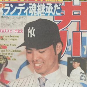 【野球】阪神タイガースさん、活躍した日本人メジャーリーガー1人もいない