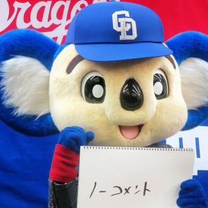 【野球】次の中日ドラゴンズの監督