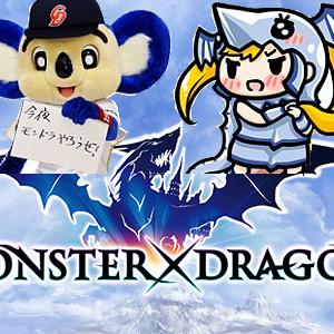 【ゲーム】ドラゴンが弱いゲーム、0本説