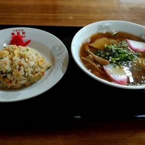 中華料理店のラーメンと小炒飯のラーメンセット 和歌山市鷹匠町 廣東軒