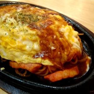 上富田町の住宅街にひっそりとあるカフェで鉄板焼きオムリタン 和歌山県上富田町南紀の台 アコースティックカフェ