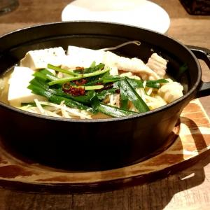 もつ鍋と残り出汁を使った〆の玉子雑炊 和歌山県田辺市湊 飲み喰い処さくや
