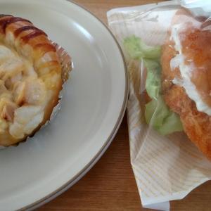 激ウマなポテトサラダとグリルチキンのみそマヨソースパン 和歌山市西浜 ベーカリー&カフェメルシー