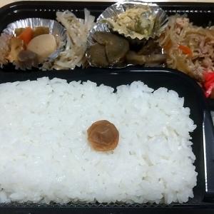 田辺市のお弁当とお総菜のお店の日替わり弁当(牛丼風) 和歌山県田辺市朝日ヶ丘 うえのや