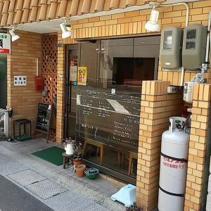 紀南文化会館の道を隔てた隣にある喫茶店の日替りのAランチ 和歌山県田辺市上屋敷 喫茶 順