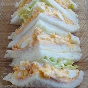和歌山市黒田のベーカリーのサンドイッチとカレーパン 和歌山市黒田 ブール