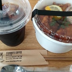 テイクアウトの自家製タルタルで頂く唐揚げが美味しいチキンボウル 和歌山市十二番丁 フェイバリットコーヒー和歌山店