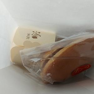 田辺市の和洋菓子店の生クリームとあんこの生どら 和歌山県田辺市下万呂 花みつ