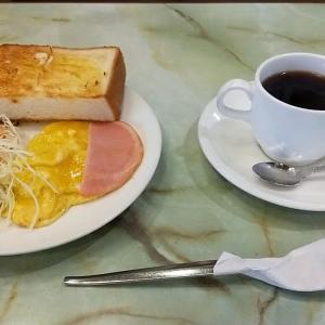 JR和歌山駅近くの美園商店街の老舗喫茶店のモーニング 和歌山市美園町5丁目 マリンナ