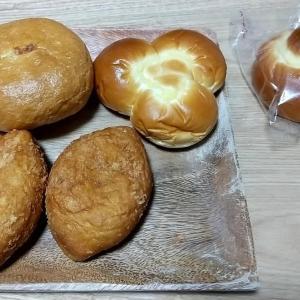 昔ながらのシンプルなパンがかなりリーズナブルな老舗ベーカリー 神戸市中央区大日通7丁目 いずみ屋ベーカリー
