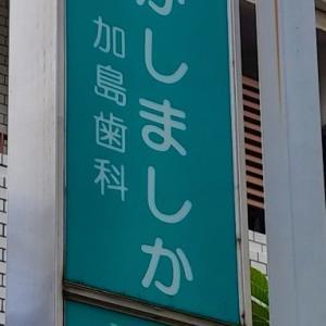 おっ(・∀・)