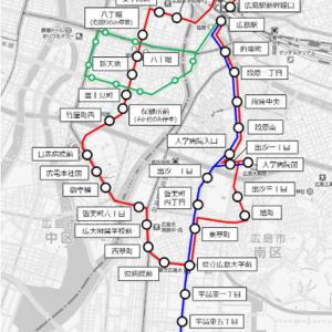 広島の都市交通 バスの話題 都市環状線・広島みなと新線来月から就行開始