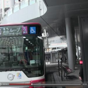 広島の都市交通 『まちのわループ』『広島みなと新線』就行