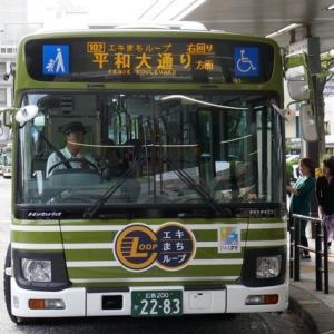 広島市の都市交通 独禁法の除外特例法成立