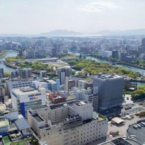 広島の都市問題 近々の広島市民世論動向について その1
