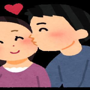 闘病記 結婚20周年記念 妻(家内)との出会い その9 独身編