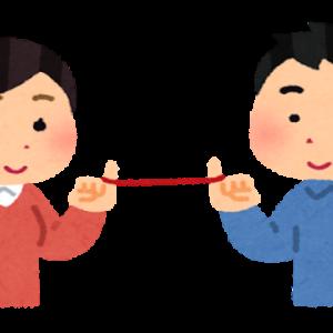 闘病記 結婚20周年記念 妻(家内)との出会い その27 独身編(最終回)
