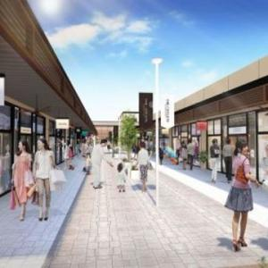 広島の都市問題 ジ・アウトレット広島の増床計画
