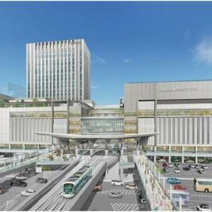 広島市の都市問題 広島駅前南口広場レイアウトが固まる
