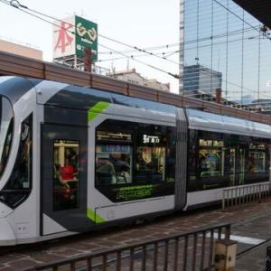 広島の都市交通 公共交通の苦境について