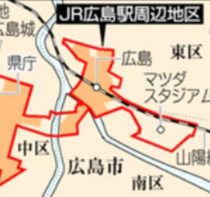 広島の都市問題 『特定都市再生緊急整備地域』に格上げされる