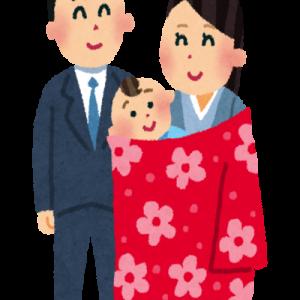 闘病記 結婚20周年記念 妻(家内)との出会い  後日談1 新婚編