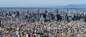 広島の都市問題 新型コロナウイルス禍で東京一極集中が是正される可能性が・・・(あるかも)