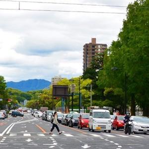 広島の都市問題 平和大通りの公園化問題について