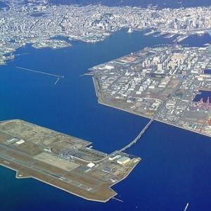 広島の都市問題 昭和のまちづくり先駆者『株式会社神戸市』の衰退 その3