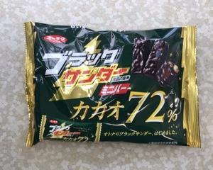 10月10日朝食(有楽製菓 ブラックサンダーミニバー カカオ72%)