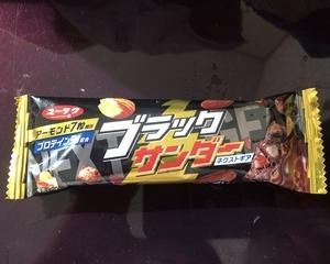 10月12日夕食(有楽製菓 ユーラク ブラックサンダー ネクストギア)