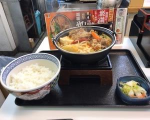 10月16日夕食(吉野家 麻辣牛鍋膳)
