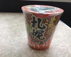 10月22日朝食(サンヨー食品 サッポロ一番 みそラーメン 濃厚札幌 タテビッグ)