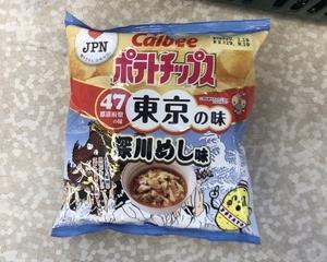 11月9日朝食(カルビー ポテトチップス 深川めし味)