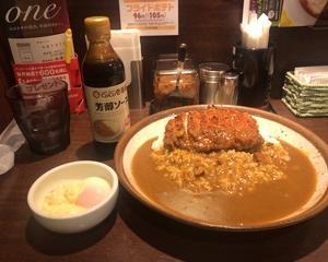 11月11日昼食(ココイチ 手仕込チキンカツカレー + 半熟タマゴタルタルソース)