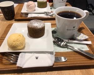 11月11日夕食(nana's green tea ほうじ茶フォンダンショコラ バニラアイスを添えて ドリンクセット)