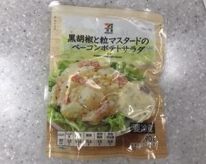 11月14日朝食(セブンイレブン セブンプレミアム ベーコンポテトサラダ)