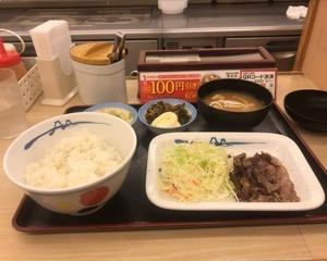11月18日朝食(松屋 得朝牛焼肉定食)