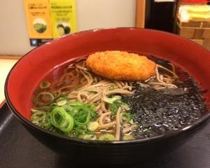 11月20日昼食(松のや コロッケそば)