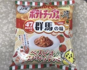 11月20日昼食(カルビー ポテトチップス ベスビオスパゲッティ味)