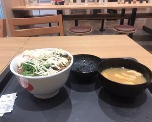 12月15日朝食(松屋 マヨたま高菜牛めし)
