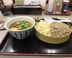 1月16日夕昼食(ファミリー食堂 山田うどん食堂 肉汁うどん・そば)