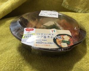 1月17日朝食(せブンイレブン 手1/2日分の野菜!コク旨キムチ鍋)