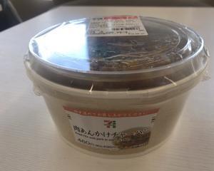 1月17日昼食(せブンイレブン 肉あんかけチャーハン)