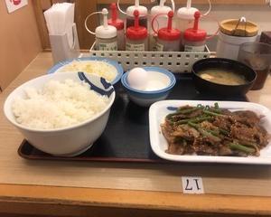 1月29日朝食(松屋 プルコギ定食)