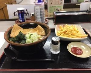 2月18日夕食(ファミリー食堂 山田うどん食堂 きつねうどん)
