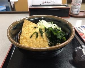 2月20日夕食(ファミリー食堂 山田うどん食堂 きつねうどん)