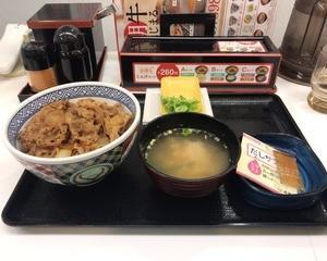 3月29日朝食(吉野家 朝牛セット + だしサプリ(ローズヒップ))