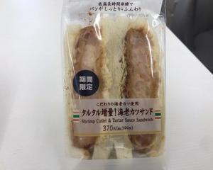 3月30日朝食(セブンイレブン タルタル増量!海老カツサンド)