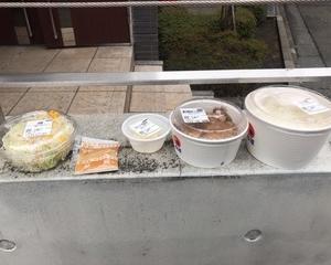 3月30日昼食(松屋 豚肩ロースの生姜焼定食W定食)